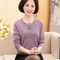 妈妈穿的秋装打底衫100%纯羊毛衫女短款针织衫中老年女装长袖毛衣