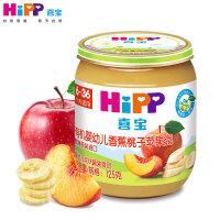 【官方旗舰店】HiPP喜宝有机婴幼儿辅食香蕉桃子苹果泥125g单瓶