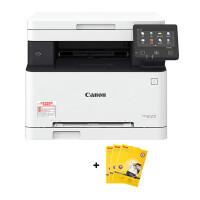 佳能iC MF631Cn A4彩色激光多功能打印扫描复印一体机打印机有线网络替代MF621CN