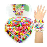 爱可饰品儿童趣味串珠diy手工益智玩具 女孩穿线穿珠子手链项链玩具弱视散光眼睛锻炼