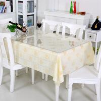 家居PVC桌布软质玻璃一套两用人造水晶板餐桌布茶几垫