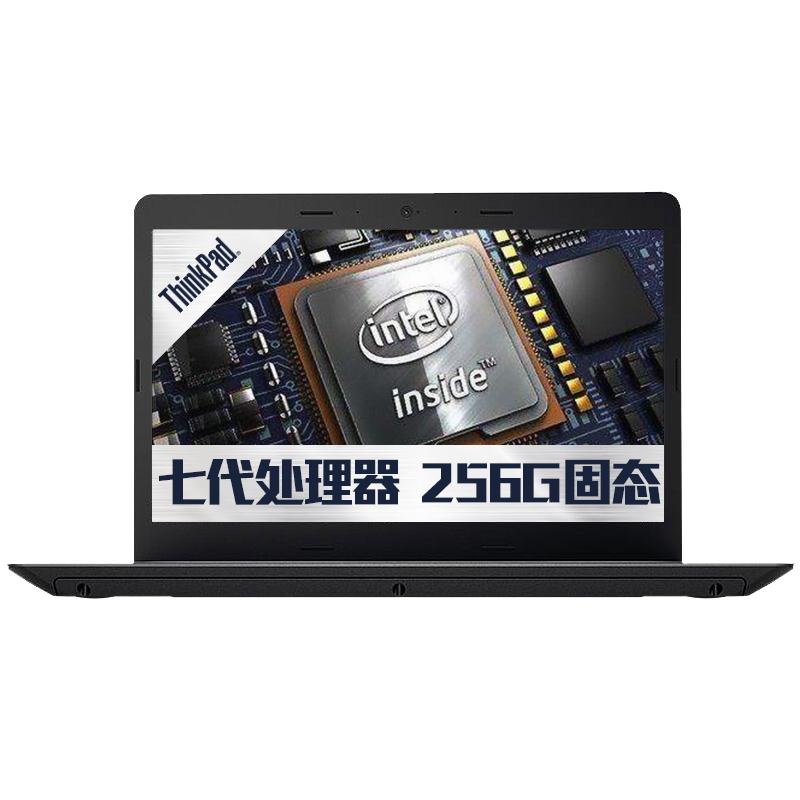 联想(ThinkPad)轻薄系列E470C(20H3A006CD)14英寸轻薄笔记本电脑(i5-6200U 8G 256GSSD 2G独显 Win10)黑色特价促销 256G纯固态 下单送好礼