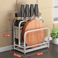 刀具架子刀座置物架收纳架 不锈钢刀架厨房用品砧板菜刀架菜板