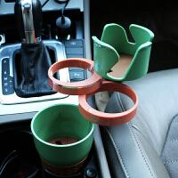 汽车水杯架饮料架车载多功能置物盒水杯座茶杯架手机支架车内用品