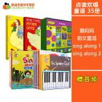 #凯迪克图书 【点读版】欢唱童谣4套 鹅妈妈童谣+Child's Play洞洞书+彩虹兔 sing along 英文原