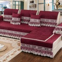 沙发垫四季通用欧式布艺红木沙发坐垫冬季沙发套全包套巾定做