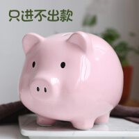 成年网红陶瓷猪猪年加大存钱罐少女心可爱ins日系粉色小孩子公主