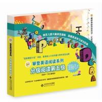 攀登英语阅读系列:分级阅读第五级(全12册,附家长手册、阅读记录及配套CD)