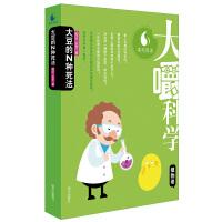 大嚼科学・植物卷:大豆的N种死法