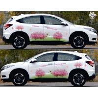 本田XR-V车贴 缤智汽车拉花 CRV车身腰线彩条贴 XRV改装贴纸贴画 车身两侧加车头