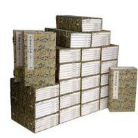 中国书法全集 24函145卷纯手工线装宣纸四色印刷 书法/中国书法美术全集 全球限量发行800套