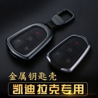 凯迪拉克钥匙包xt5 专用于srx ct6 atsl钥匙套汽车金属钥匙包壳扣