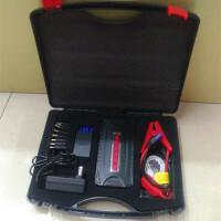汽车应急启动电源12V24v多功能充电照明应急救援打车充气备用电瓶
