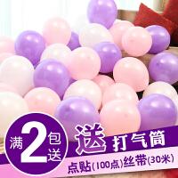气球装饰生日派对儿童气球创意婚庆婚房装饰场景布置婚礼结婚用品