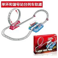 火车玩具和谐号小火车头套装儿童电动过山车轨道车男孩礼物3-6岁 官方标配