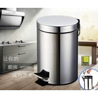不锈钢垃圾桶脚踏式家用有盖客厅卧室卫生间厨房隔臭加厚垃圾筒