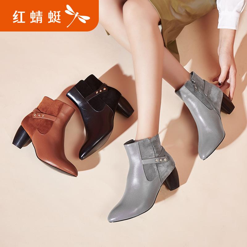 红蜻蜓女鞋冬季短靴女粗跟尖头百搭棉鞋佩带短筒高跟女
