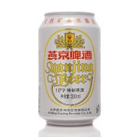 【整箱优惠】燕京啤酒 330ml*24