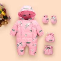 【狂欢不打烊,钜惠再续:满100立减50】婴儿连体衣冬装新生儿哈衣服加厚男女宝宝保暖外出抱衣冬