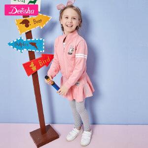 【3件3折到手价:61元】笛莎女童装秋新款两件套装中大童运动拉链长袖裙裤2件套装