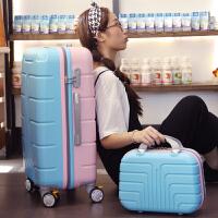 拉杆箱万向轮行李箱女登机子母箱包旅行箱20 24 26寸s6 蓝&粉/子母箱 20寸登机