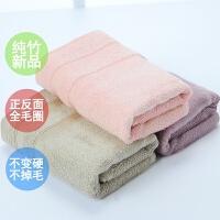 纯竹纤维毛巾家用竹炭洗脸巾柔软吸水手巾面巾非纯棉天然 三条装-颜色均发(粉 灰绿 褐) 74x34cm