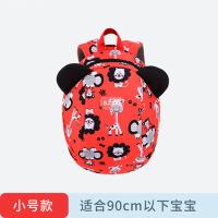 女童双肩背包儿童小包包宝宝双肩背包男童1-3岁幼儿园书包