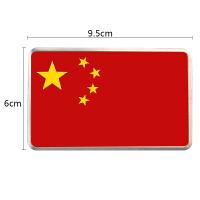 中国五星红旗金属爱国车贴汽车标装饰3D立体个性贴纸划痕遮挡 五星(大号)