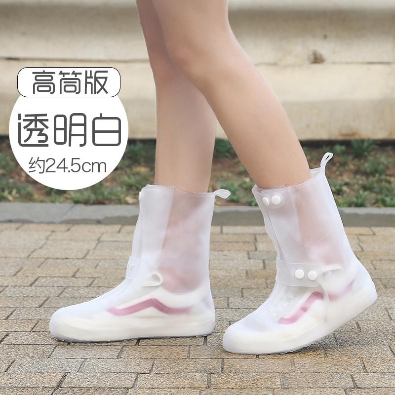 时尚便携雨鞋女雨靴男雨天水鞋透明儿童韩国短筒可爱防滑加厚 双排扣 【高筒】透明白