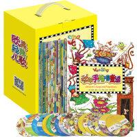 欧美经典儿歌(附光盘全集共18册)wee sing3-6岁儿童英语教育书双语宝宝早期英语启蒙 英文童谣 经典儿歌益智游