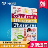英文原版 儿童图解同义词典字典 Childrens Illustrated Thesaurus DK出版 儿童英语学习工