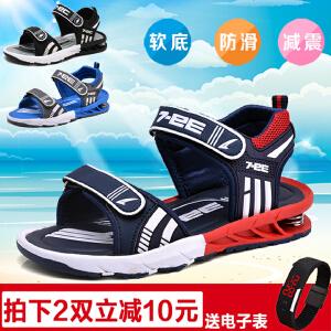 【每满100减50】男童凉鞋2017新款韩版夏季儿童沙滩鞋中大童学生防滑软底男孩鞋子