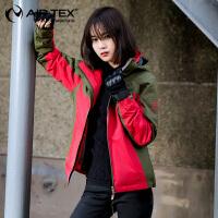 【特价137】AIRTEX亚特户外男女两件套三合一大码冲锋衣秋冬透气保暖防风登山服