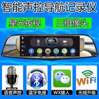智能语音声控导航仪电子狗一体机wifi车载高德语音导航汽车通用SN8747 标配
