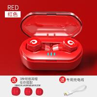 20190717211835488优品 无线蓝牙耳机车载运动入耳塞式 适用于华为p20 p10 mate10荣耀v10