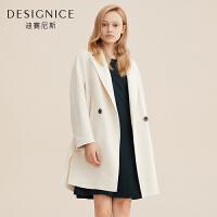 【开学季 到手价:680元】毛呢外套女迪赛尼斯冬季长袖纯色中长款羊毛双面呢大衣