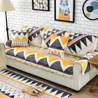 北欧棉布艺防滑沙发垫简约现代坐垫四季组合沙发套巾罩定制!