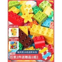 男童大颗粒积木拼装益智3岁以上宝宝儿童6男孩智力4大号桶装玩具