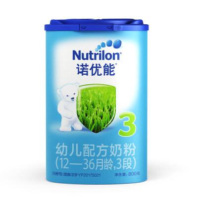 Nutrilon/诺优能 荷兰原装进口 幼儿配方奶粉3段 12-36个月 800g2017年12月生产  满599减30
