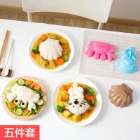 卡通动物造型饭团模具食物模子创意厨房用品儿童早餐米饭磨具模型