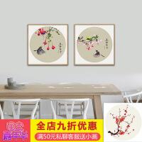 家居3D十字绣新款两联卧室小幅画客厅植物花卉满绣立体印花手工线绣 图片色