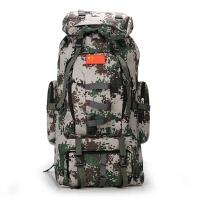 户外登山包80L男女超大容量双肩背包背囊行李旅行包徒步迷彩背包