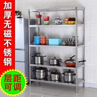 厨房不锈钢置物架五层落地多层仓库货架烤箱微波炉收纳储物架5层