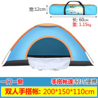 户外露营帐篷 野外野营帐篷套餐双人单层帐篷 2人情侣沙滩帐篷