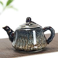 天目釉窑变过滤大号陶瓷功夫泡茶壶建盏单个提梁壶冲茶器