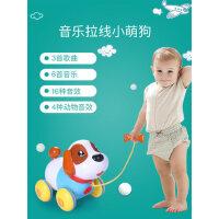玩具狗狗走路会唱歌音乐电动儿童玩具拉线狗1-2周岁男女孩宝宝