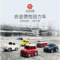 知识花园儿童宝宝婴幼儿合金车玩具车迷你回力工程车军事套装惯性小汽车男孩玩具