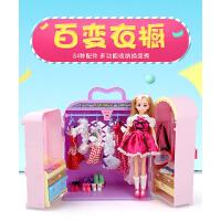 乐吉儿梦幻衣柜芭比娃娃玩具套装大礼盒换装衣服女孩公主生日礼物