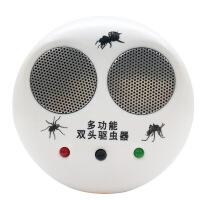 灭蚊灯家用 灭蚊器电子驱蚊器 超声波驱鼠器 多功能无辐射驱虫器灭鼠器 多功能驱虫器 图片色