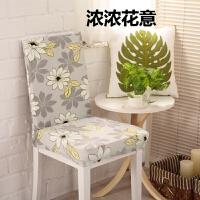 家用椅套 酒店椅套 电脑椅罩 连体布艺餐椅套 连体弹力椅套 乳